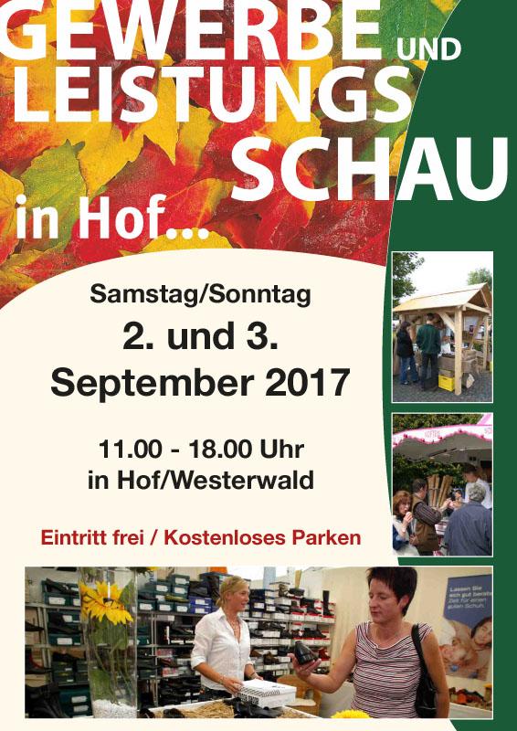 GERZ GmbH Rollfenster - Gewerbeschau Hof / Westerwald 2017